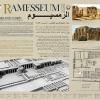 Le Ramesseum, temple de millions d'années de Ramsès II