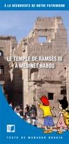 Le temple de Ramsès III à Medinet Habou (français)